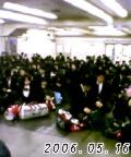 image/kyokuto-jh-2006-05-16T07:25:11-2.jpg