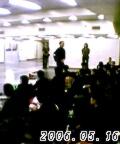 image/kyokuto-jh-2006-05-16T07:48:11-1.jpg