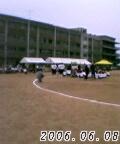 image/kyokuto-jh-2006-06-08T09:38:53-1.jpg