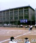 image/kyokuto-jh-2006-06-08T09:38:54-2.jpg