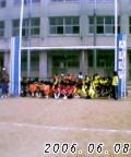 image/kyokuto-jh-2006-06-08T14:15:54-1.jpg