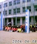 image/kyokuto-jh-2006-06-08T14:15:54-2.jpg