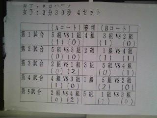 image/kyokuto-jh-2007-02-16T15:31:42-1.jpg