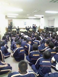 image/kyokuto-jh-2007-05-16T19:56:55-1.jpg