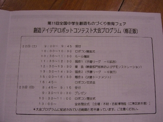 CIMG0198_x.jpg
