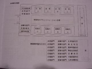 CIMG0199_x.jpg