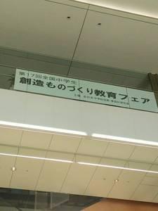 2202.jpg